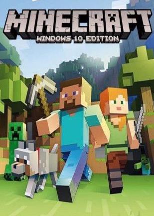 Minecraft Windows 10 Microsoft Digital Code Global, mmorc.vip